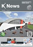 K News Spring 2014